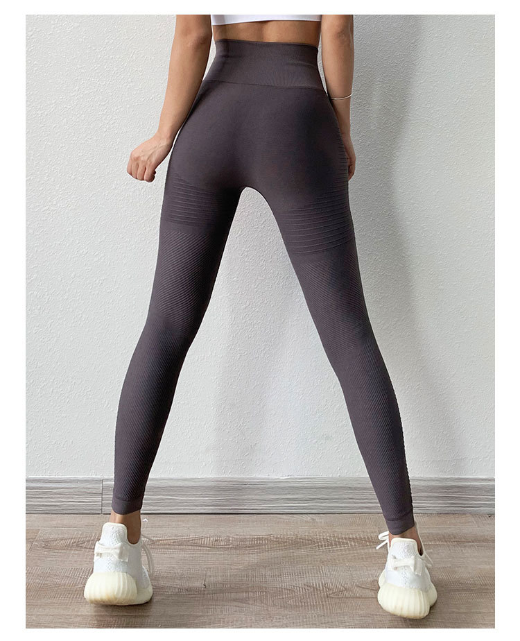 legging haute intensite
